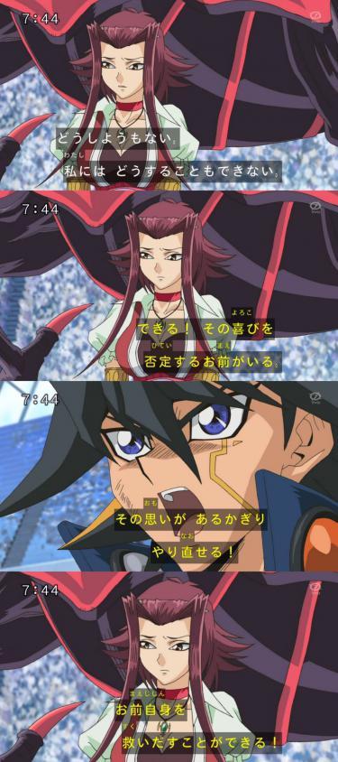 dadakko-akiza24.jpg