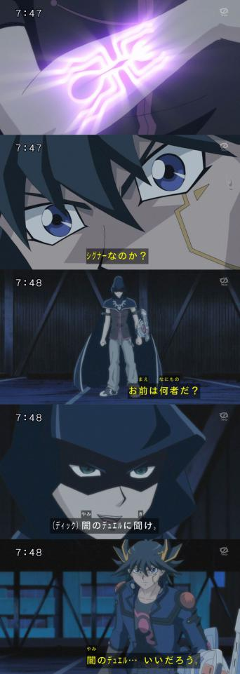 dark-duel27.jpg