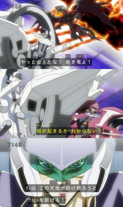 duel-brain1_26.jpg