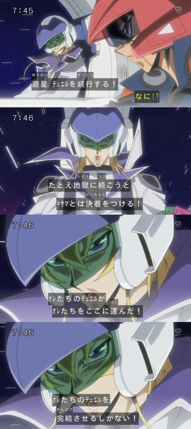 duel-brain_no_kagami26.jpg