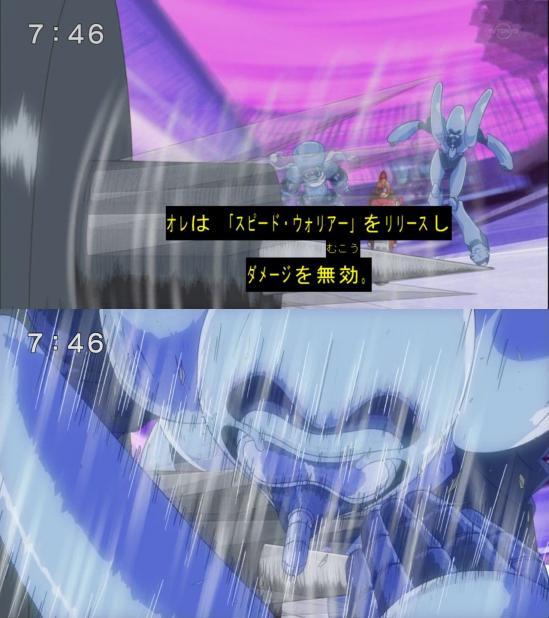 eggui-karosi21.jpg