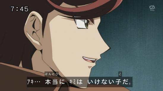 ikenai-konekochan24.jpg
