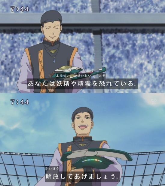 imishin_kaoho17.jpg