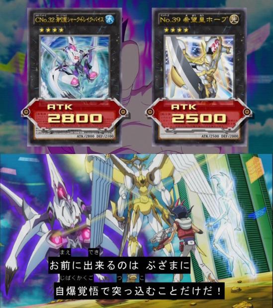 jibaku-tokko62.jpg