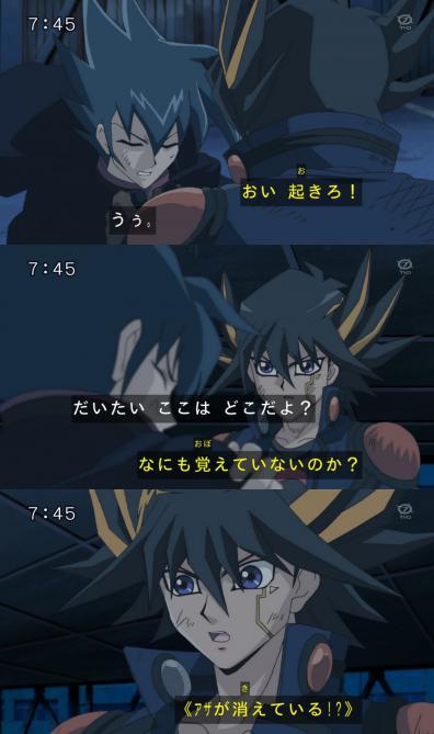 jigo_dowasure28.jpg