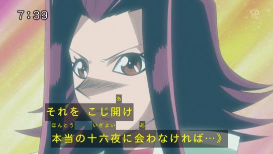 kanisan-sinkyo7.jpg