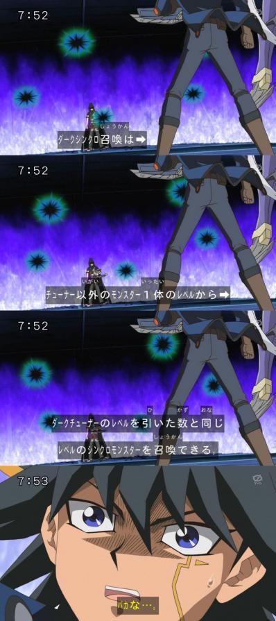 kome_arimasen27.jpg