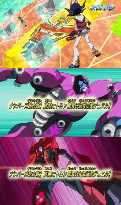machiwabitazo64.jpg