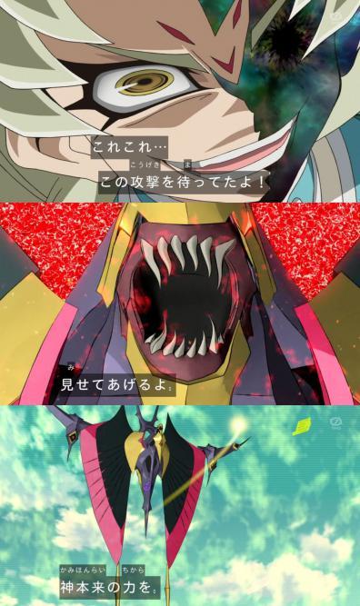 mada_annokayo66.jpg