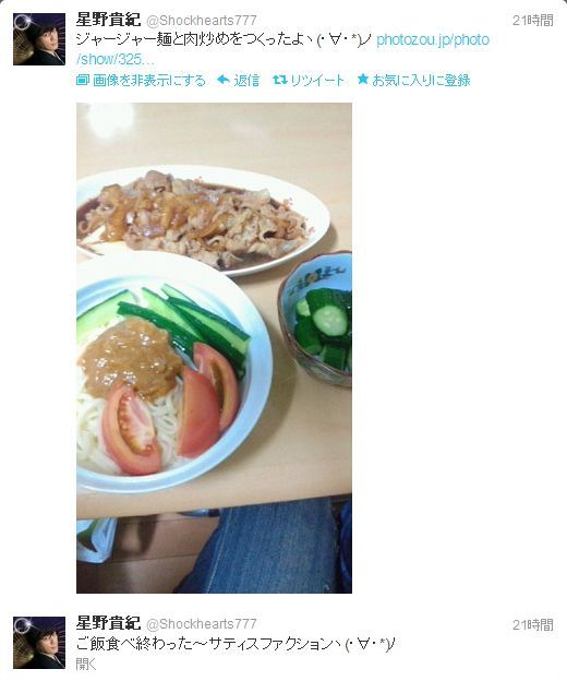 manzoku_ja-ja-.jpg