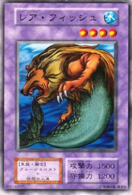 mazura-fish.jpg