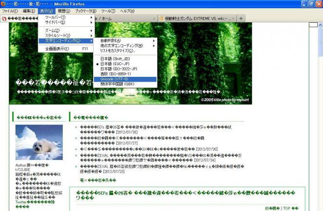mi_Moji-Code0728.jpg