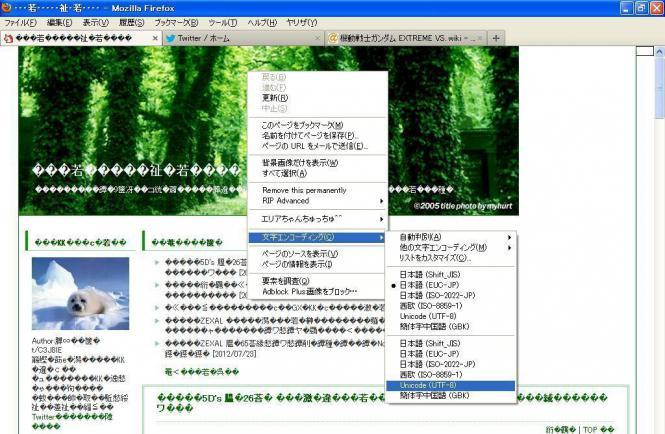 migi-kuri_code_666_434.jpg