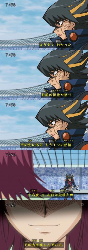 norinori-akiza_347_976.jpg