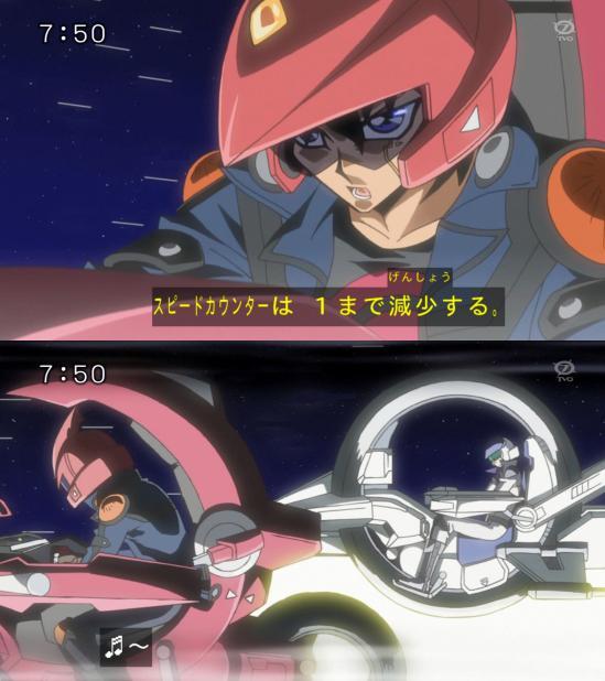nukasare-motokin26.jpg
