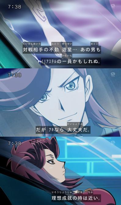 ojisan_senno_fase23.jpg