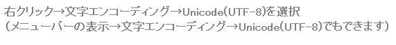 q_mojicode1.jpg