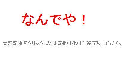 q_mojicode3.jpg
