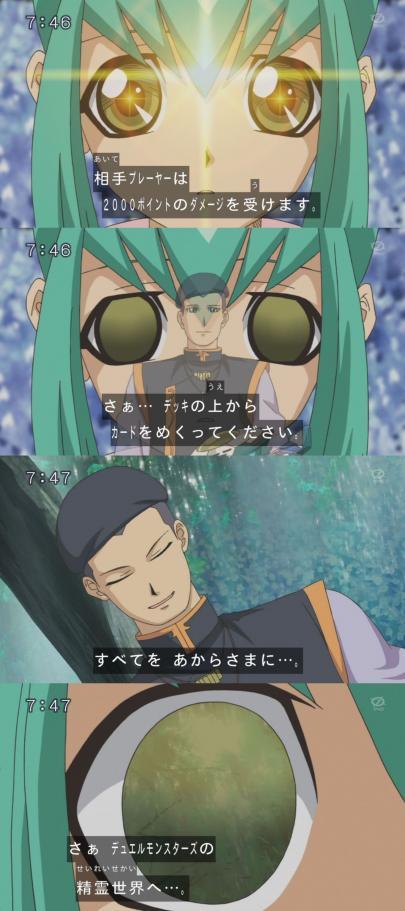 repu-eyes_rukacha17.jpg