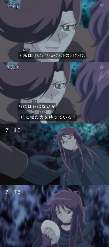 rolin-akiza22.jpg