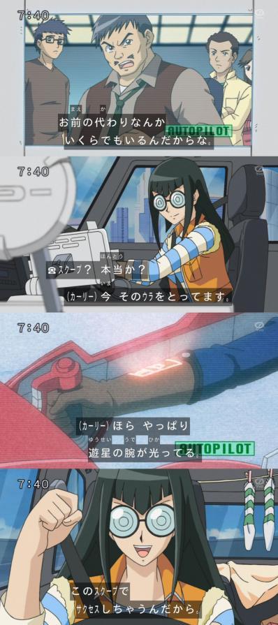 seikatu-kan_ahureru_car.jpg