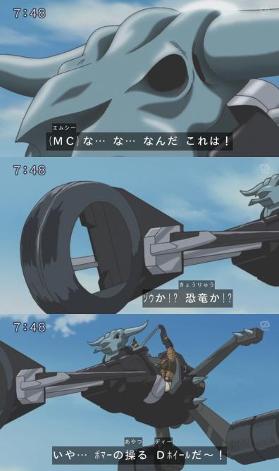 seikimatu-bike20.jpg