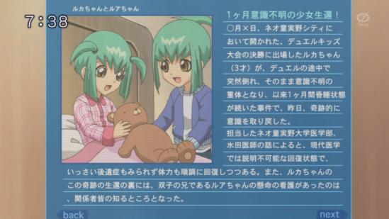 seitu-rukacha2.jpg