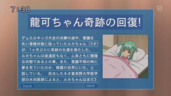 seitu-rukacha3.jpg