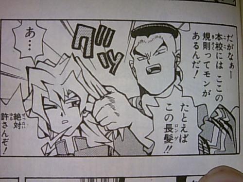 syoki-gioh1_501_376.jpg