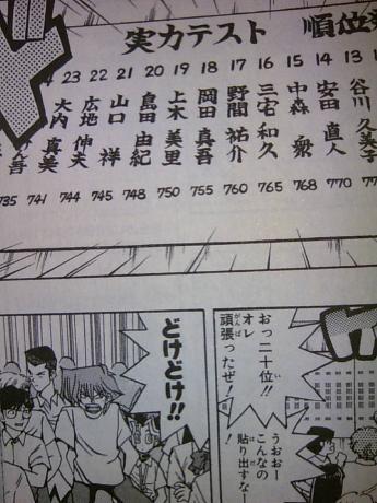 syoki-gioh2_346_461.jpg