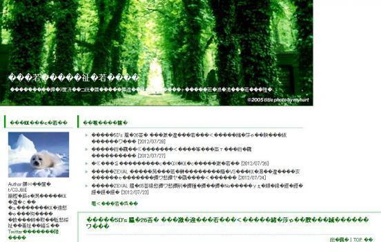 toutou-mojibake_553_352.jpg