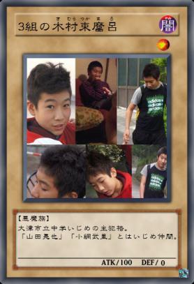 zettaini-yurusanai_mr.jpg
