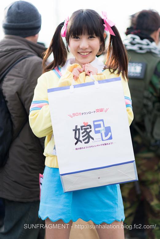 20121229_03_13.jpg