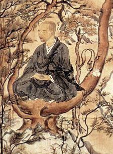 明恵上人樹上坐禅像