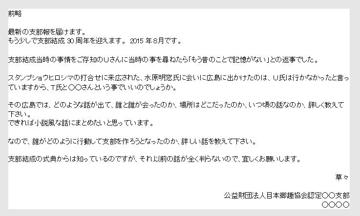 2013-12-20-1-1.jpg