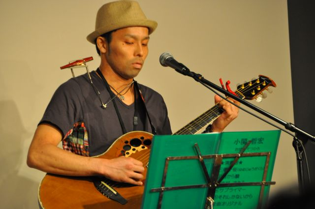 音もダチLIVE in つま恋 Vol.14