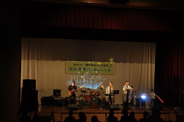 みをつくし文化センター5周年記念市民音楽フェスティバル3