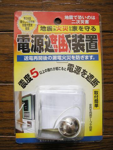 DSCN1833-low.jpg