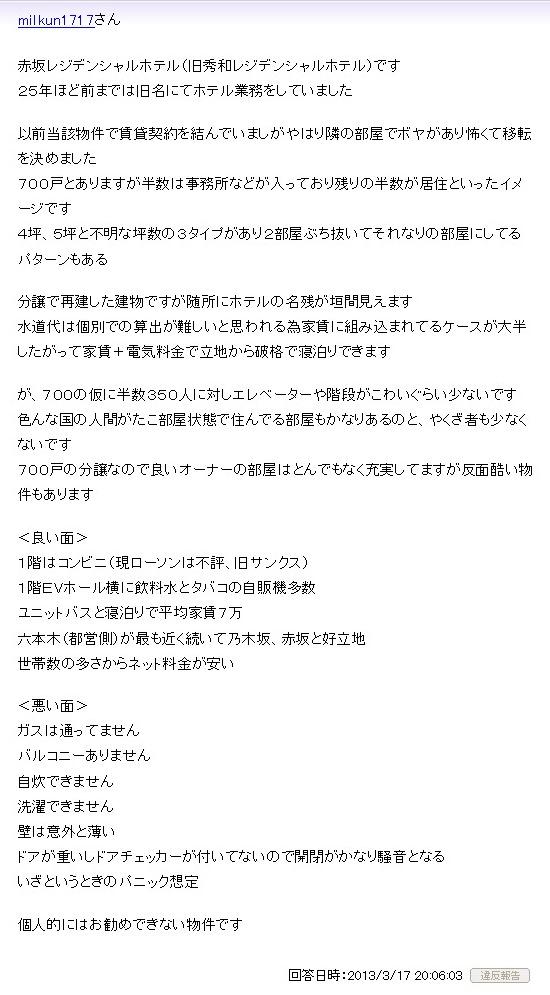 asm3_20130318002931.jpg