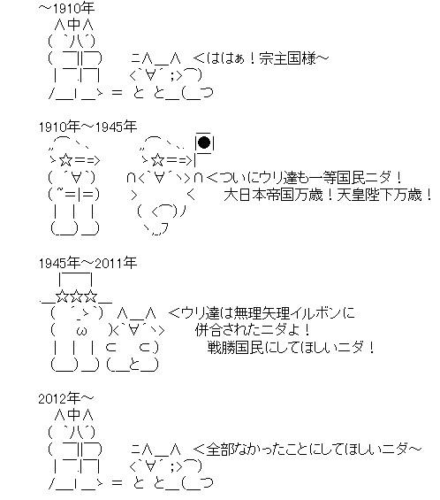 tkk-1.jpg