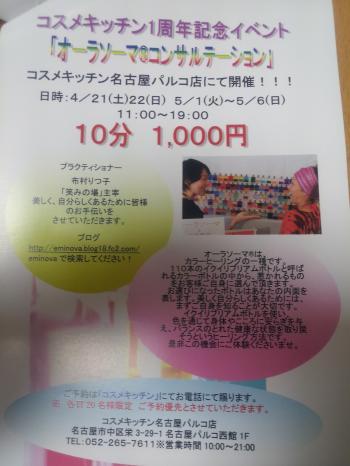 001_convert_20120420234957[1]