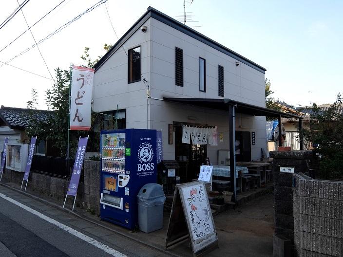 野口製麺所店1