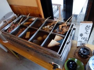 野口製麺所メニュー1