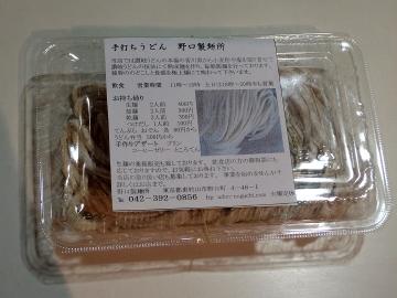 野口製麺所店6