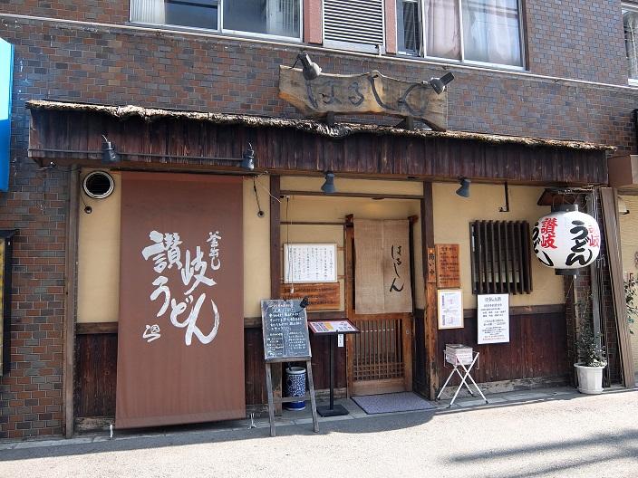 はるしん店1