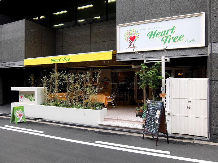Heart Free 店1