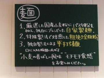 Heart Free 店内4