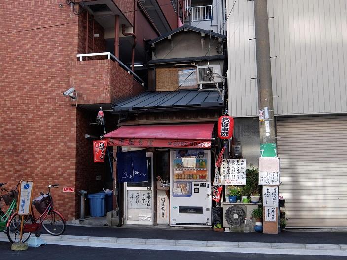高津屋食堂店1