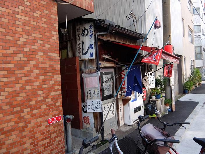 高津屋食堂店4