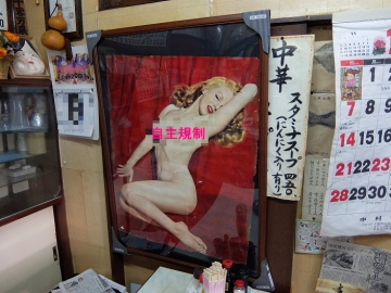 高津屋食堂店2